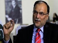 ترور نافرجام وزیر کشور پاکستان