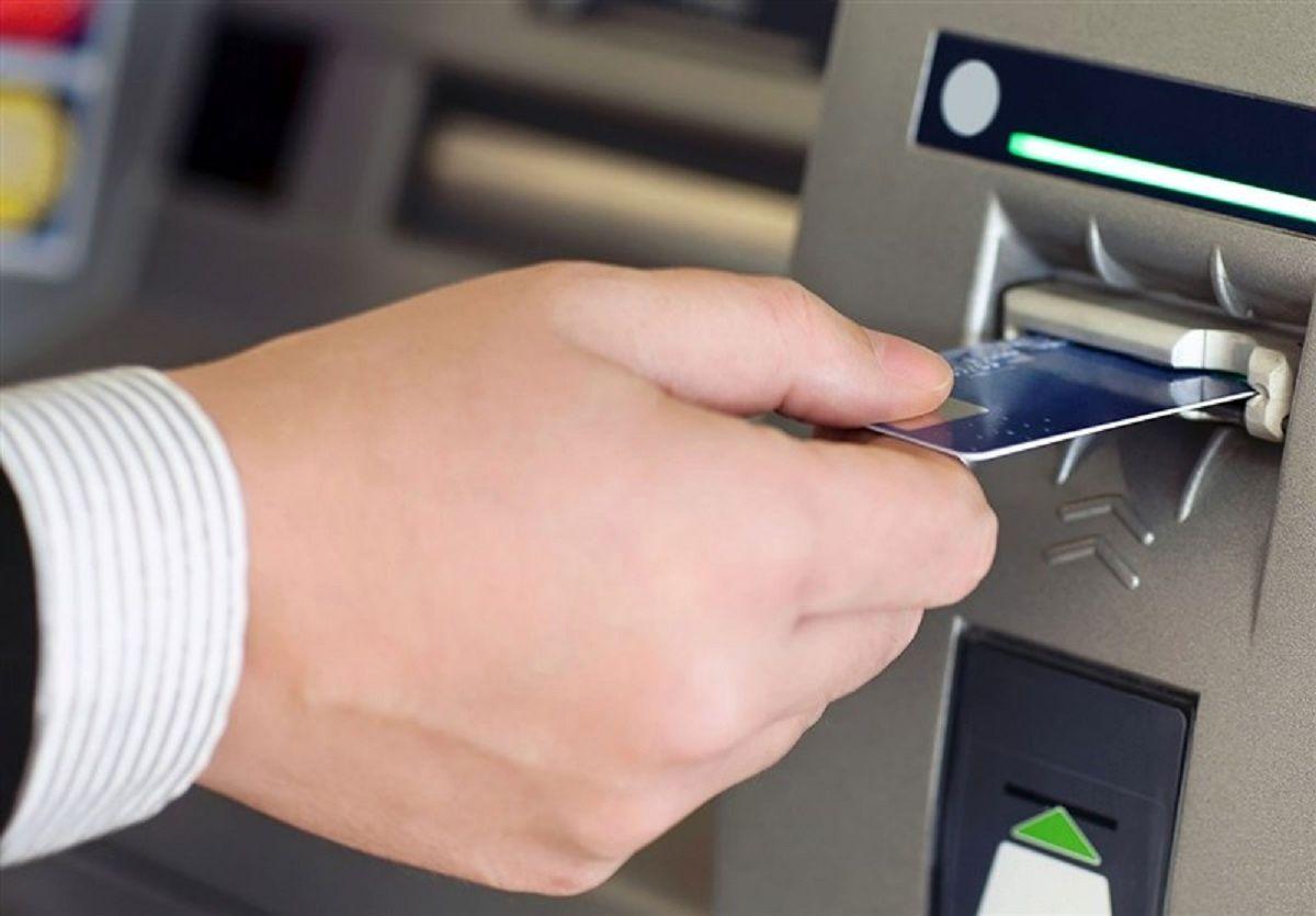 تمهیدات ویژه با هدف تسهیل استفاده از درگاههای بانکی غیر حضوری