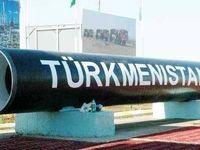 سرمایهگذاری ۹۳میلیارد دلاری ترکمنستان در نفت و گاز