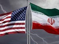 مقایسه تدابیر اقتصادی ایران و آمریکا برای مقابله با کرونا