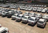 نحوه واریز مبلغ برندگان فروش فوقالعاده خودرو چگونه است؟