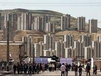 قیمت جدید عرصه مسکن مهر تصویب شد