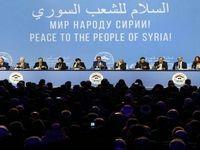 هیئتهای ایران، روسیه و ترکیه امروز در «سوچی» دیدار میکنند