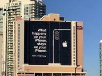تبلیغ طعنه آمیز اپل در حاشیه نمایشگاه سی ای اس +عکس