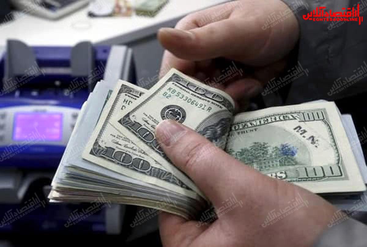 قیمت دلار ۱۱ شهریور ماه۱۴۰۰