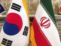 تفاهم ٢٢ گانه بخش خصوصی ایران و کره