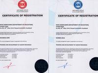 کسب گواهی نامه ISO9001 وISO10015 توسط مدیریت امور سرمایه انسانی و آموزش بانک ایران زمین