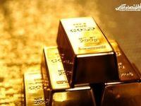 پرش 12دلاری قیمت اونس طلا در بازار جهانی/ تاثیر شهادت سردار سلیمانی بر قیمت طلا