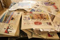 به نام مطبوعات به کام شرکتهای خاص