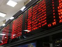 ریل گذاری اقتصاد ایران به سمت بازار بورس +فیلم