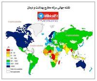 نقشه جهانی سرانه مخارج بهداشت و درمان +اینفوگرافیک