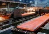 رقابت فولادیها در تالار صنعتی/ افت 2.09 درصدی قیمت «تختال C» هرمزگان جنوب
