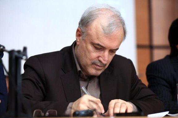 انتقاد تند وزیر بهداشت از وزارت صمت