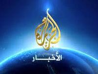 توییتر شبکه الجزیره دوباره فعال شد