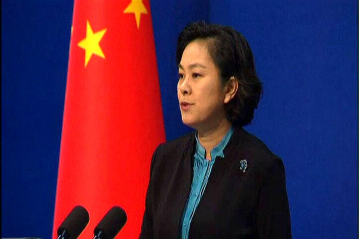 چین: بهای حماقت و گستاخیتان را خواهید پرداخت