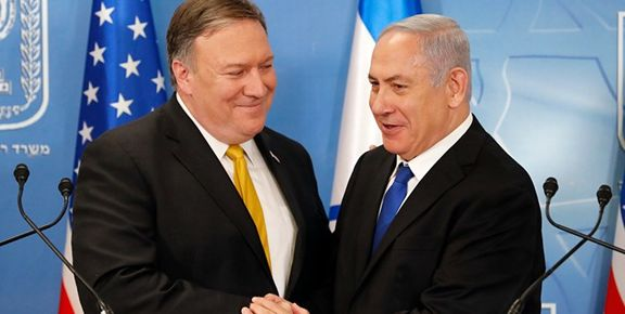 نتانیاهو: در نشست ورشو شرکت میکنم
