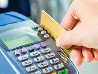 رمز خرید با کارت اعتباری ۵۰ میلیونی