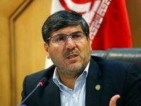 فعالیت ادارات تهران چهارشنبه برقرار است