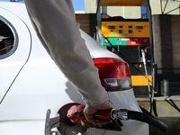بنزین سه نرخی میشود؟