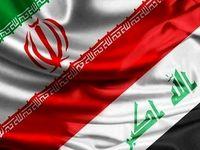 خبر بازگشایی سه مرز از بخش عربی عراق صحت ندارد