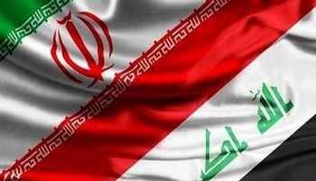 تعطیلی کنسولگری عراق در مشهد شایعه است