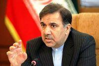 زمان استفاده از منابع صندوق توسعه ملی رسیده است/ درهای تجارت ایران را به روی جهان باز کنید