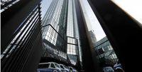 دویچه بانک آلمان 20 هزار کارمند خود را اخراج میکند