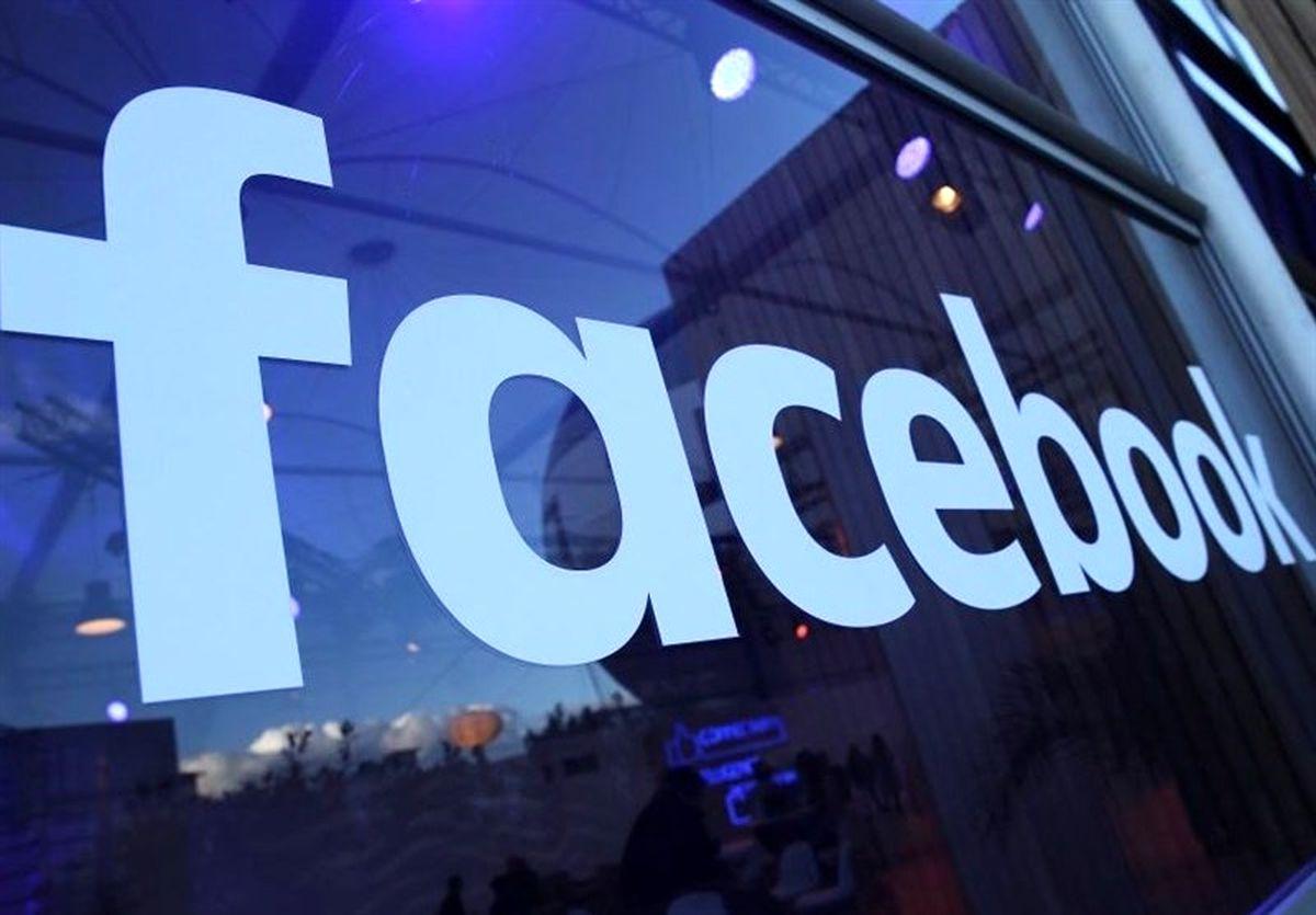 فیسبوک تغییر نام می دهد