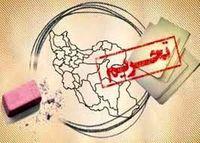 بازتاب لغو تحریم تسلیحاتی ایران در رسانههای آسیایی