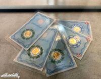 قیمت سکه امروز ۹۸/۰۹/۲۶