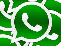 واتس اپ لینکهای مشکوک را به کاربران هشدار میدهد
