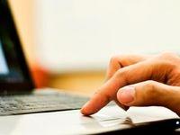 چرا تقویت زیرساختهای کار آنلاین در کشور اهمیت دارد؟
