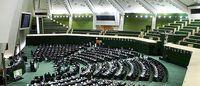گزارش کمیسیون امنیت ملی مجلس درباره طرح مقابله با صهیونیسم