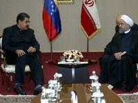 روحانی: تداوم رایزنی میان کشورهای صادرکننده نفت ضروری است/ با شکست تروریستها در منطقه زمینه دخالتهای خارجی محدود میشود