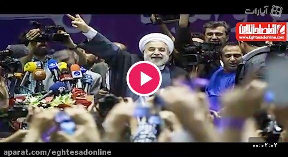 روحانی: من دوباره آمدهام برای ایران، برای اسلام +فیلم