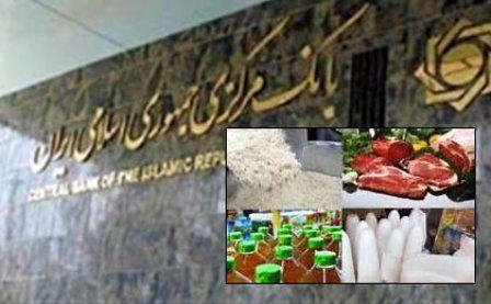بانک مرکزی: قند ، شکر و چای گران شد