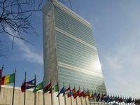 عراق از آمریکا به سازمان ملل و شورای امنیت شکایت کرد