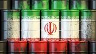 کرهجنوبی روزانه ۲۰۰هزار بشکه نفت میتواند از ایران بخرد