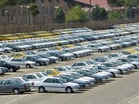 قرعه کشی خودرو به ضرر مصرف کننده است
