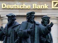 دویچه بانک ۱.۳ تریلیون دلار تراکنش مشکوک ثبت کرد