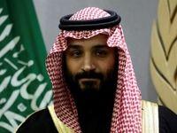اشتباه در انتشار تصویر همسر شاهزاده سعودی +عکس