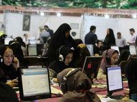 5 حق اختصاصی خانم ها در محیط کار