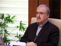 وزیر بهداشت به مجلس فراخوانده شد