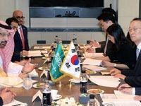 کرهجنوبی برای عربستان طرح هستهای اجرا میکند
