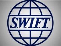 قطع دسترسی چند موسسه مالی ایرانی به سوئیفت