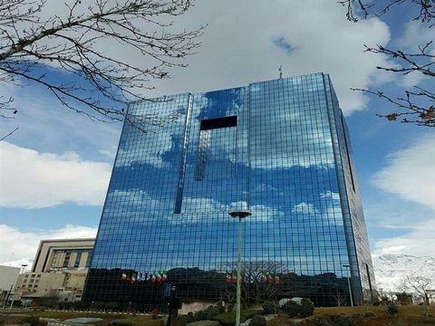 دارایی خارجی بانک مرکزی ۲۸درصد زیاد شد