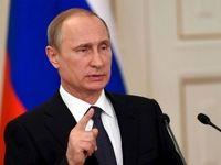 پوتین قانون تولید محصولات ارگانیک در روسیه را امضاء کرد