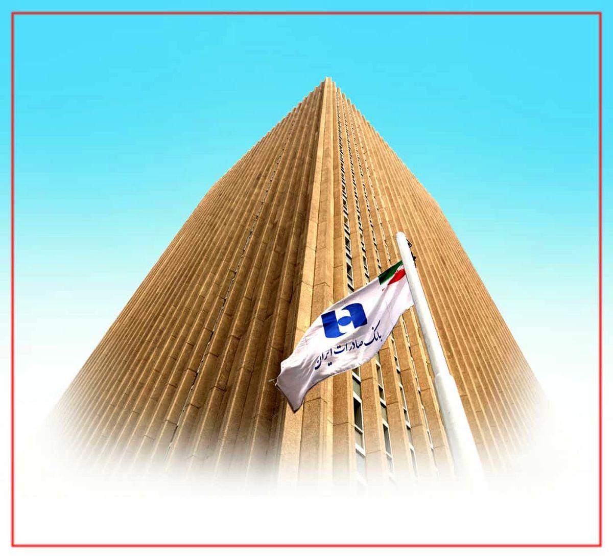 ٨٥هزار عروس و داماد از بانک صادرات ایران تسهیلات گرفتند