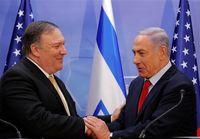 پامپئو با نتانیاهو درباره معامله قرن رایزنی کرد