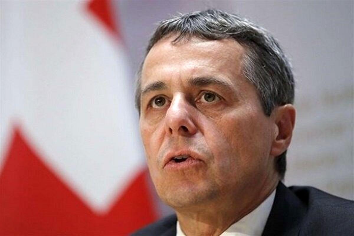 سوئیس، ترور شهید فخریزاده را محکوم کرد